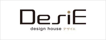 DesiE design house デザイエ