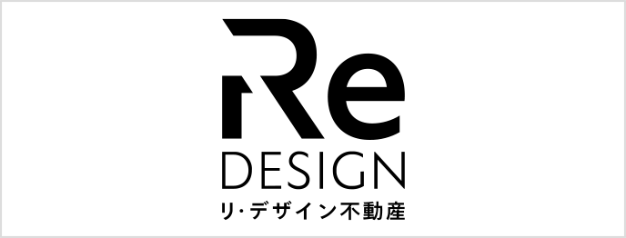Re DESIGN リ・デザイン不動産