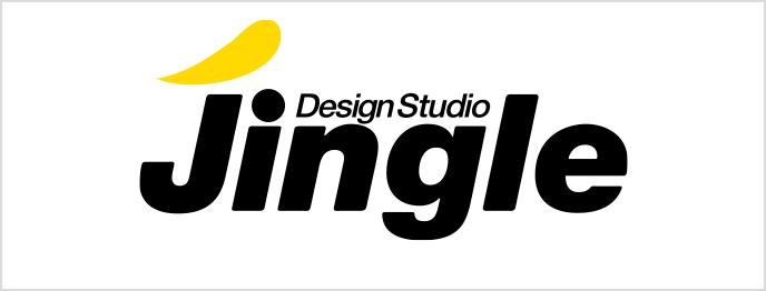 Design Studio Jingle