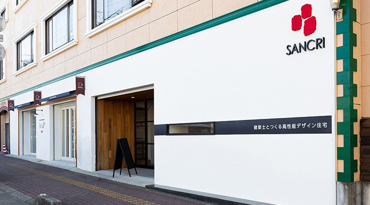 田辺スタジオ